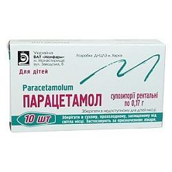 Парацетамол фото